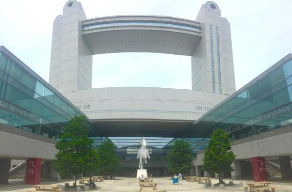 名古屋の学会に行ってきました